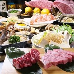 黒毛和牛ステーキ・塩タン・海鮮・鉄板焼