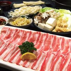 豚しゃぶ or サムギョプサル【お一人様3000円(税抜)