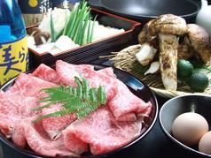 特選 黒毛和牛すき焼き萌葱~もえぎ~Bコース 全7品3,500円(税抜)